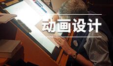 湖北工业大学自考动画本科(130310)专业介绍及课程设置