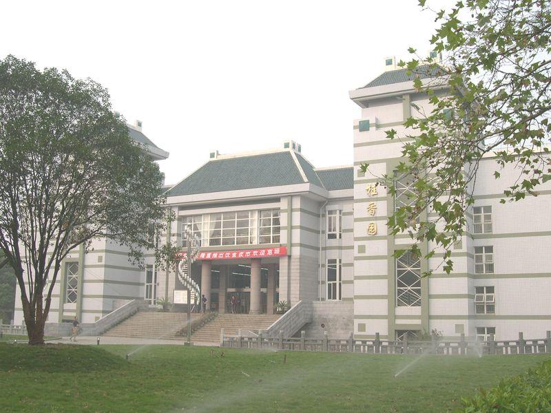 华中师范大学校园风光