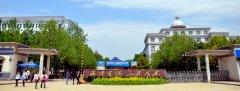 武汉生物工程学院专升本