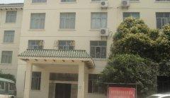 武汉航海职业技术学院教学楼