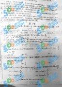 2016年湖北高考数学试题(文科完整版)